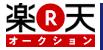 スクリーンショット 2015-02-12 13.56.47.png