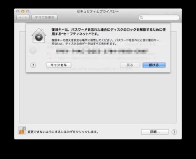 スクリーンショット 2014-09-27 3.21.03のコピー2.png