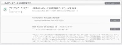 スクリーンショット 2014-10-01 14.31.33.png