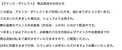 スクリーンショット 2015-01-12 5.35.32.png