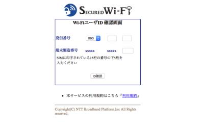 スクリーンショット 2015-01-17 8.07.15.png