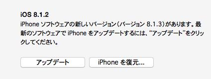 スクリーンショット 2015-01-29 20.47.05.png